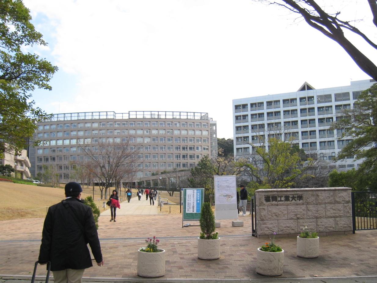 福岡工業大学の入口