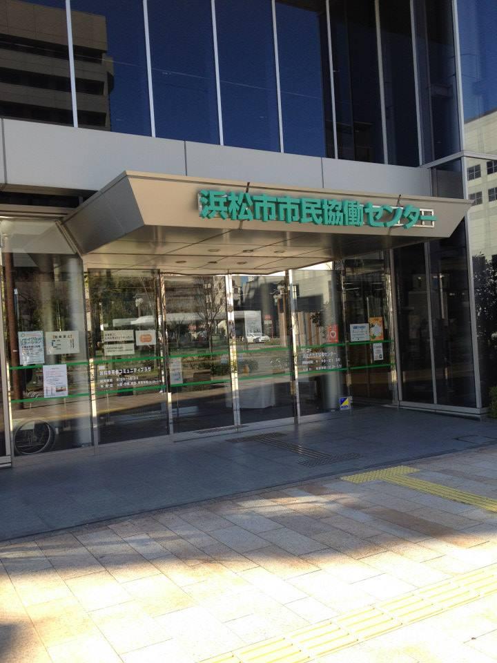 OSC2014 浜名湖会場