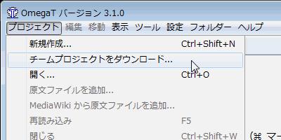 download-team-project-menu