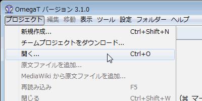 open-project-menu
