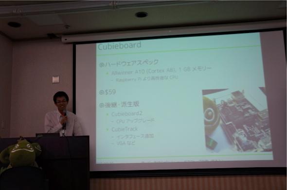 武山文信さんによるCubieboardの紹介