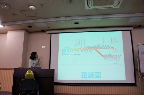 池田百合子さんによる架空鉄道路線のデータの話