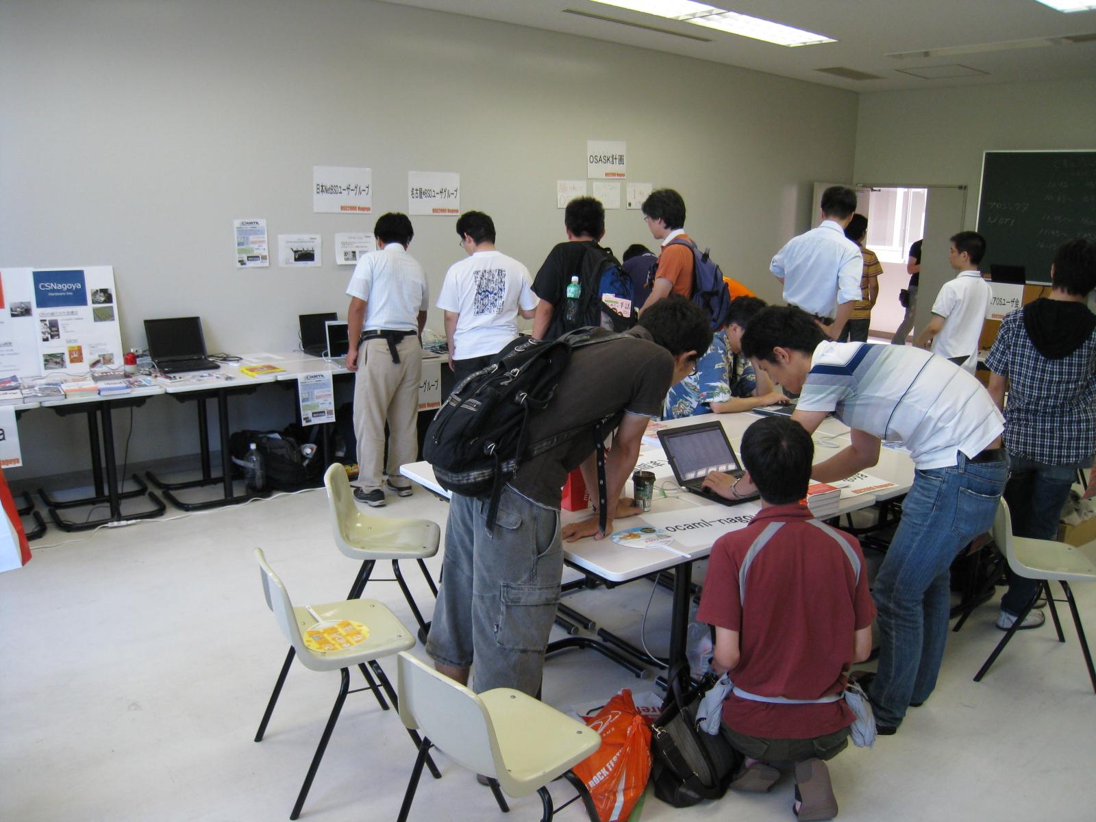 展示の様子 2008年