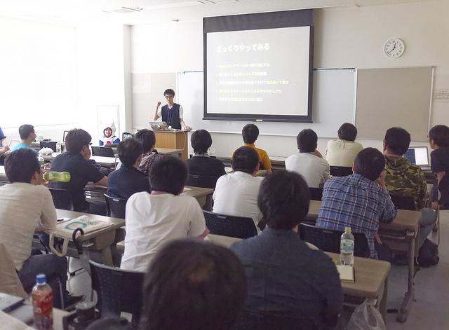 セミナー:北海道企画