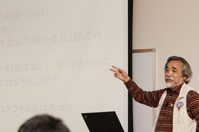 竹内郁雄先生の基調講演