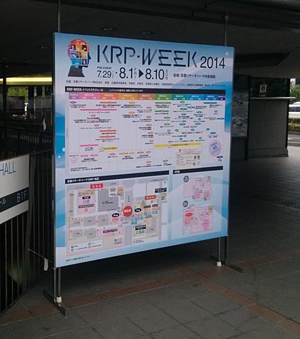 krp-week
