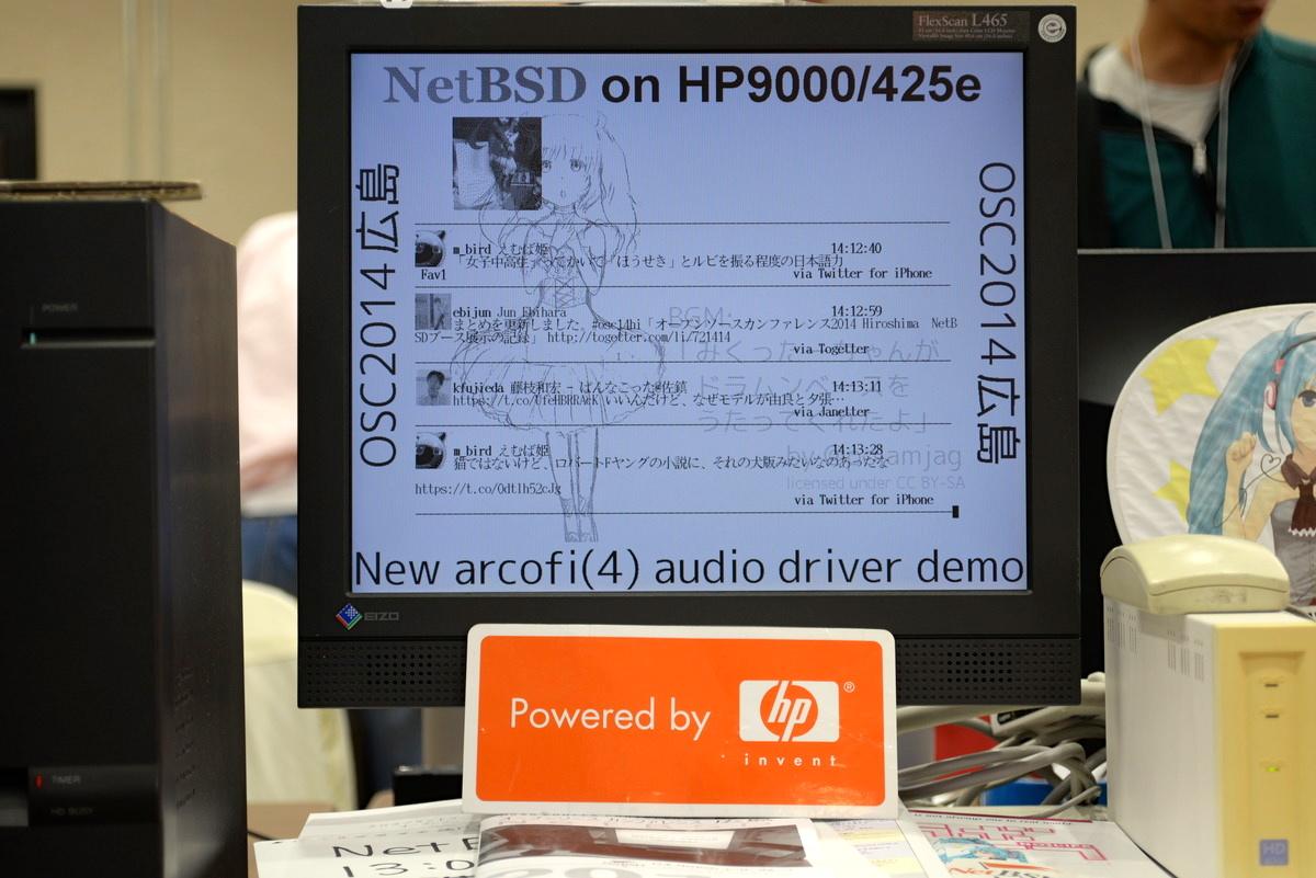 日本NetBSDユーザーグループの展示