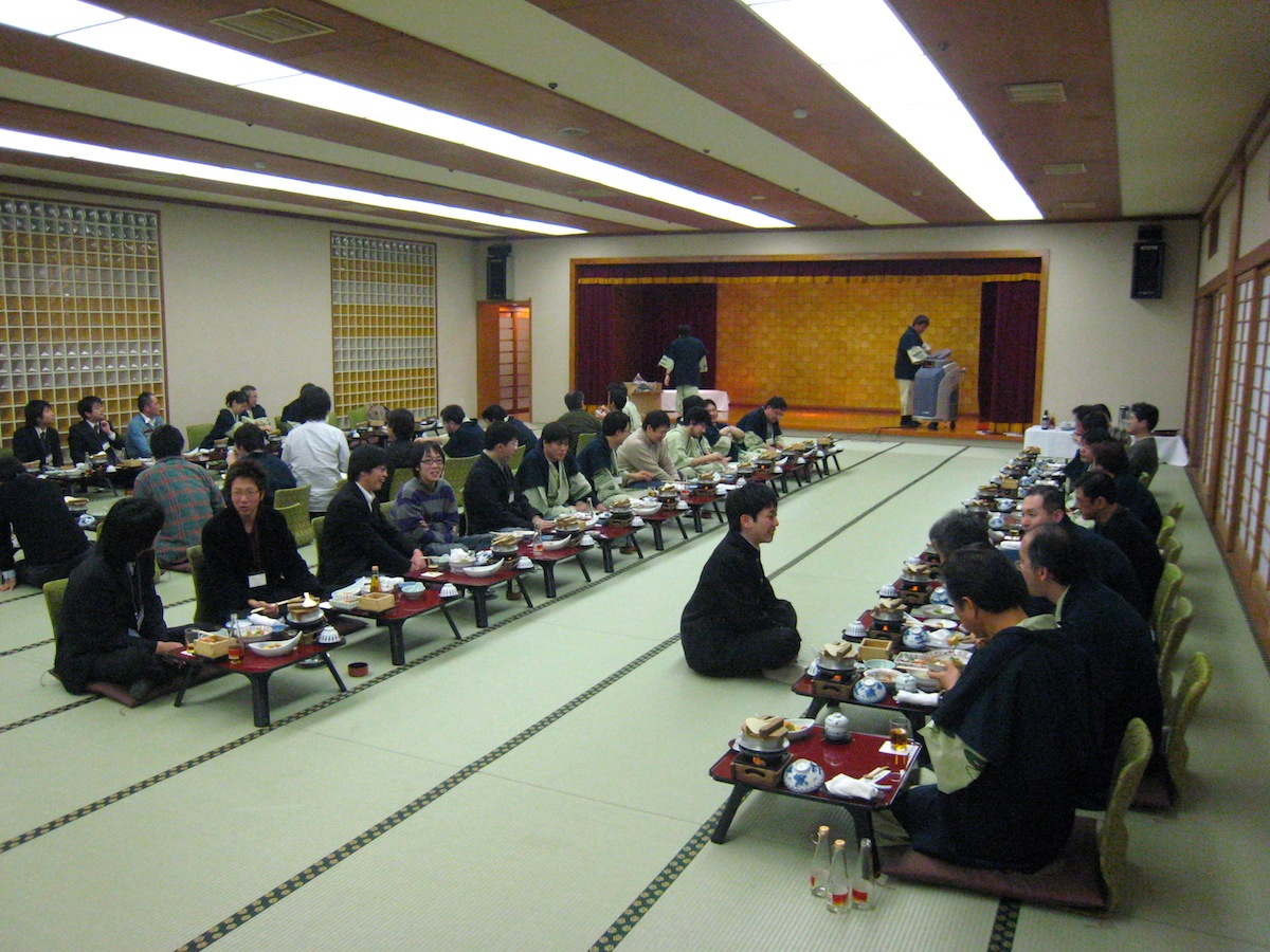 OSC2008 Oita