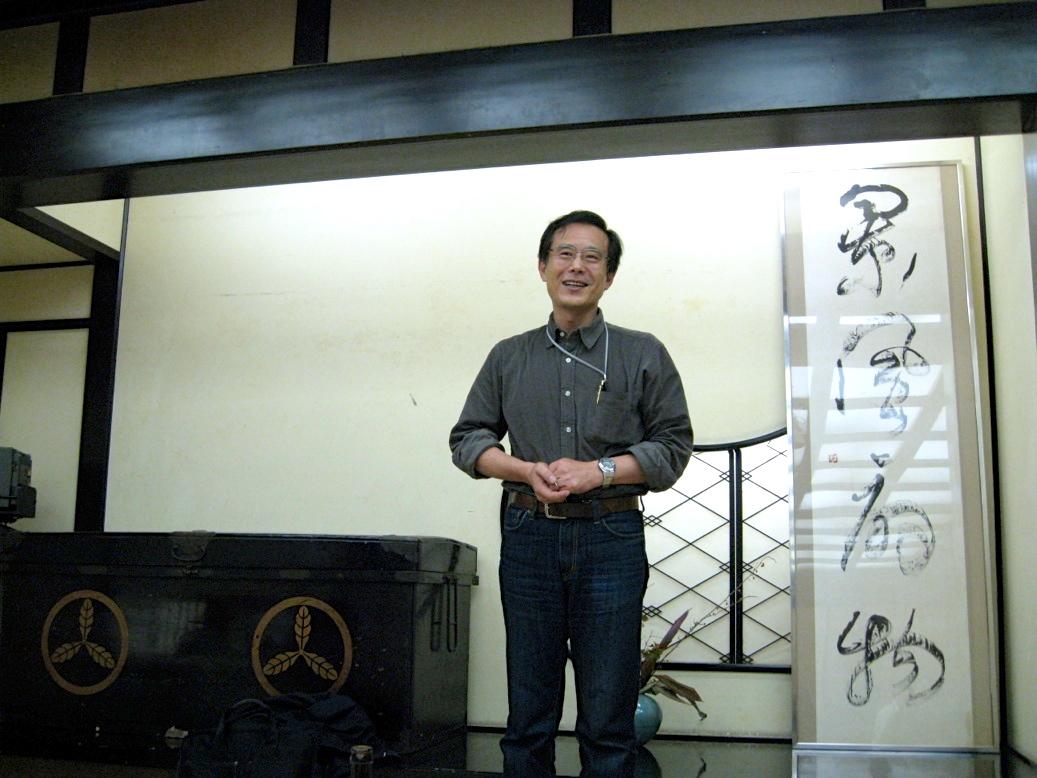 開催を終えてホッとした表情の故菊地先生