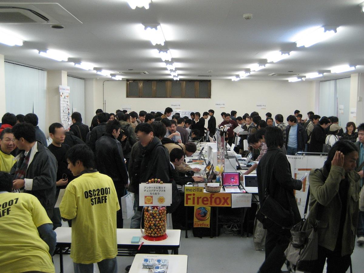 OSC2007 Fukuokaの様子
