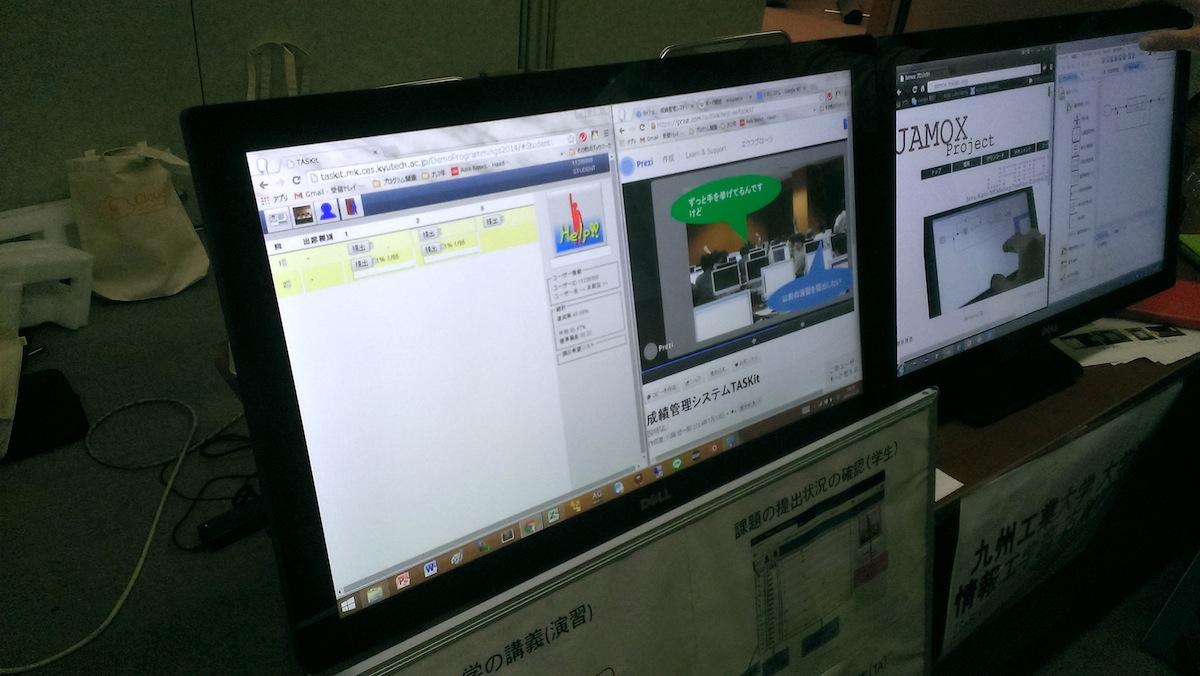 九州工業大学の展示