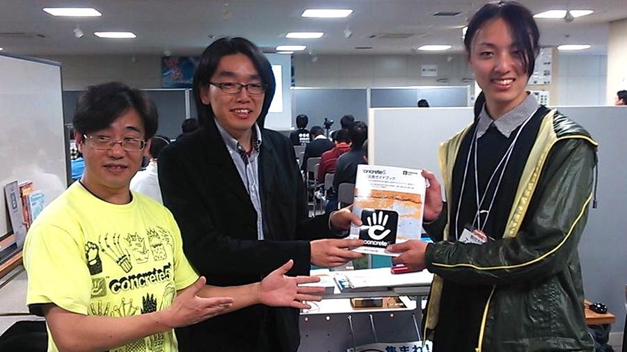 OSC2014 Hamanako