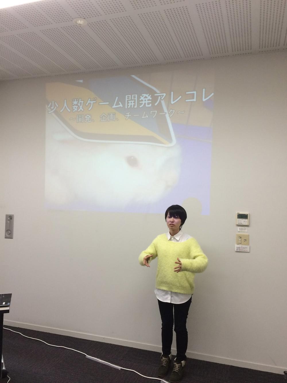 久保章実さん(NHN PlayArt 株式会社)