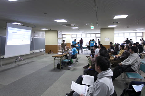 OSC2013 Hamamatsu