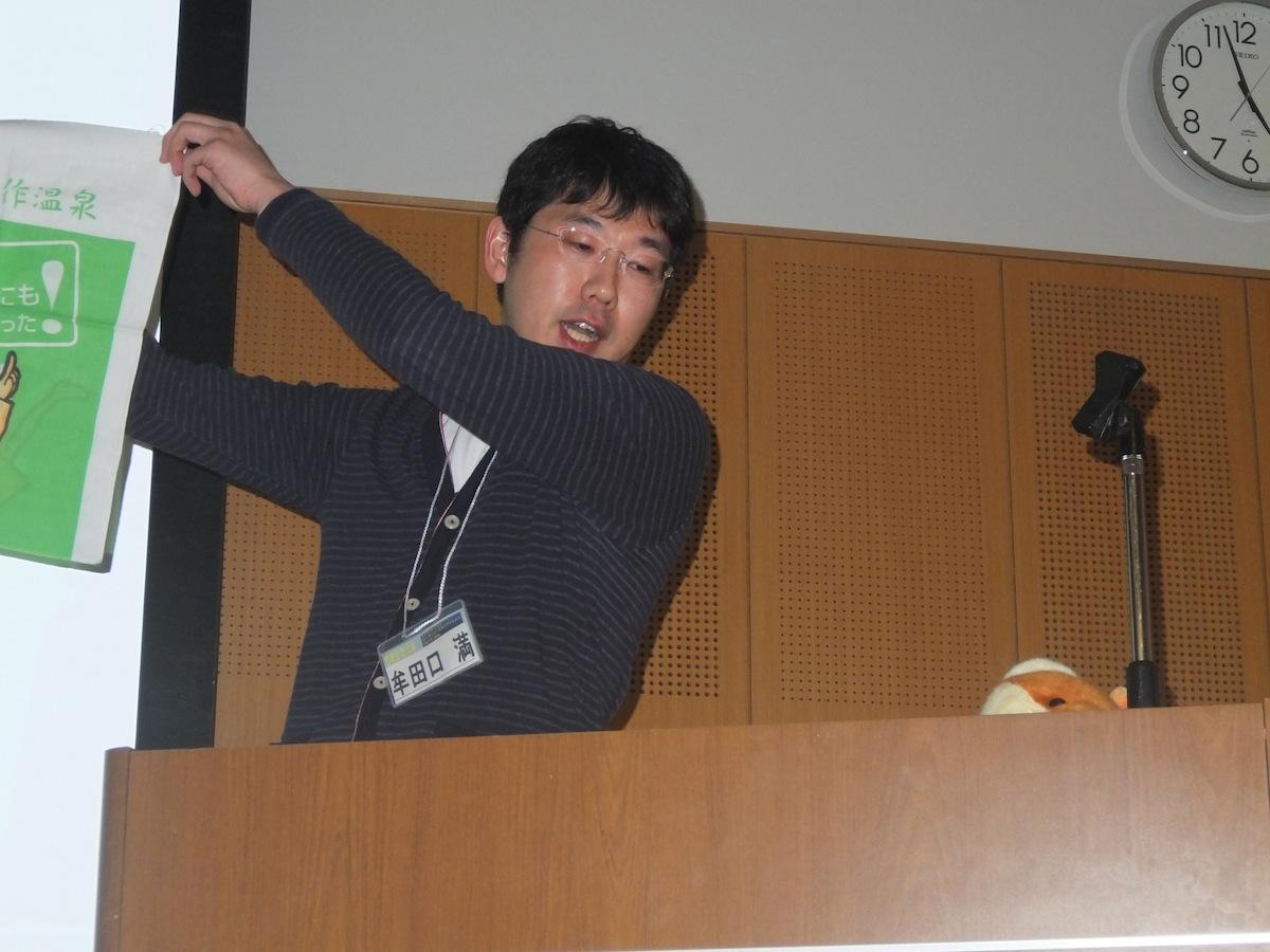 特定非営利活動法人コモンズネット 牟田口 満 氏