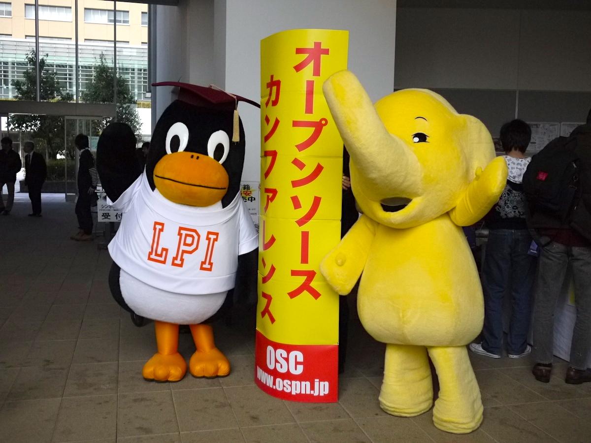 LPICくんとHadoopの黄色いゾウさん