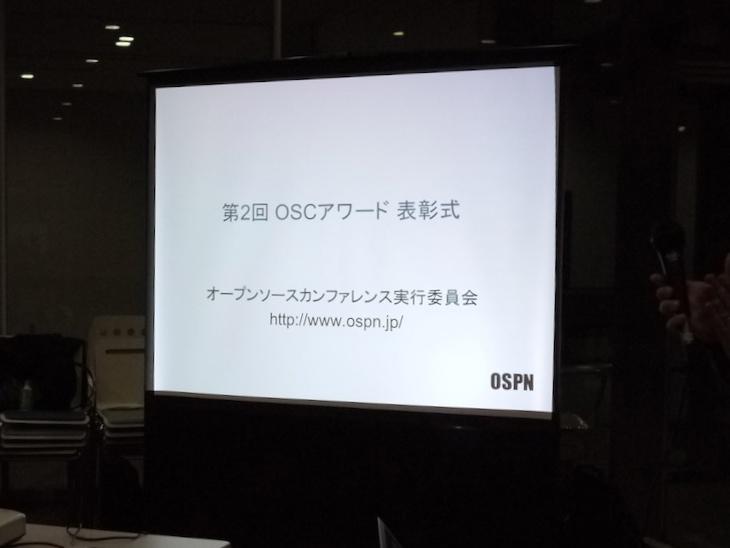 OSCアワード