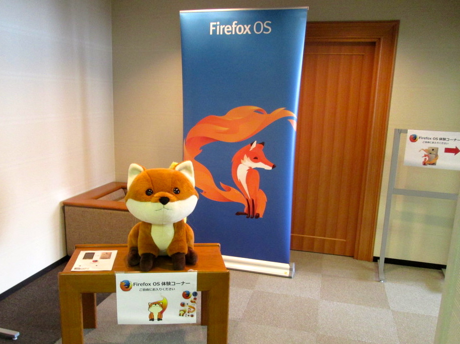 【体験コーナー】Firefox OS ~Touch&Try~