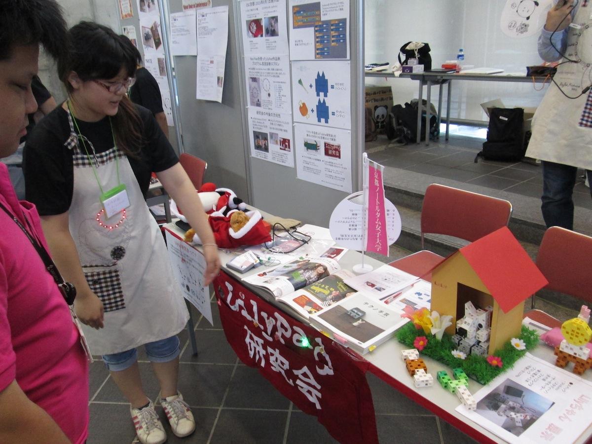 「LilyPad研究会(京都ノートルダム女子大学)」の展示ブース