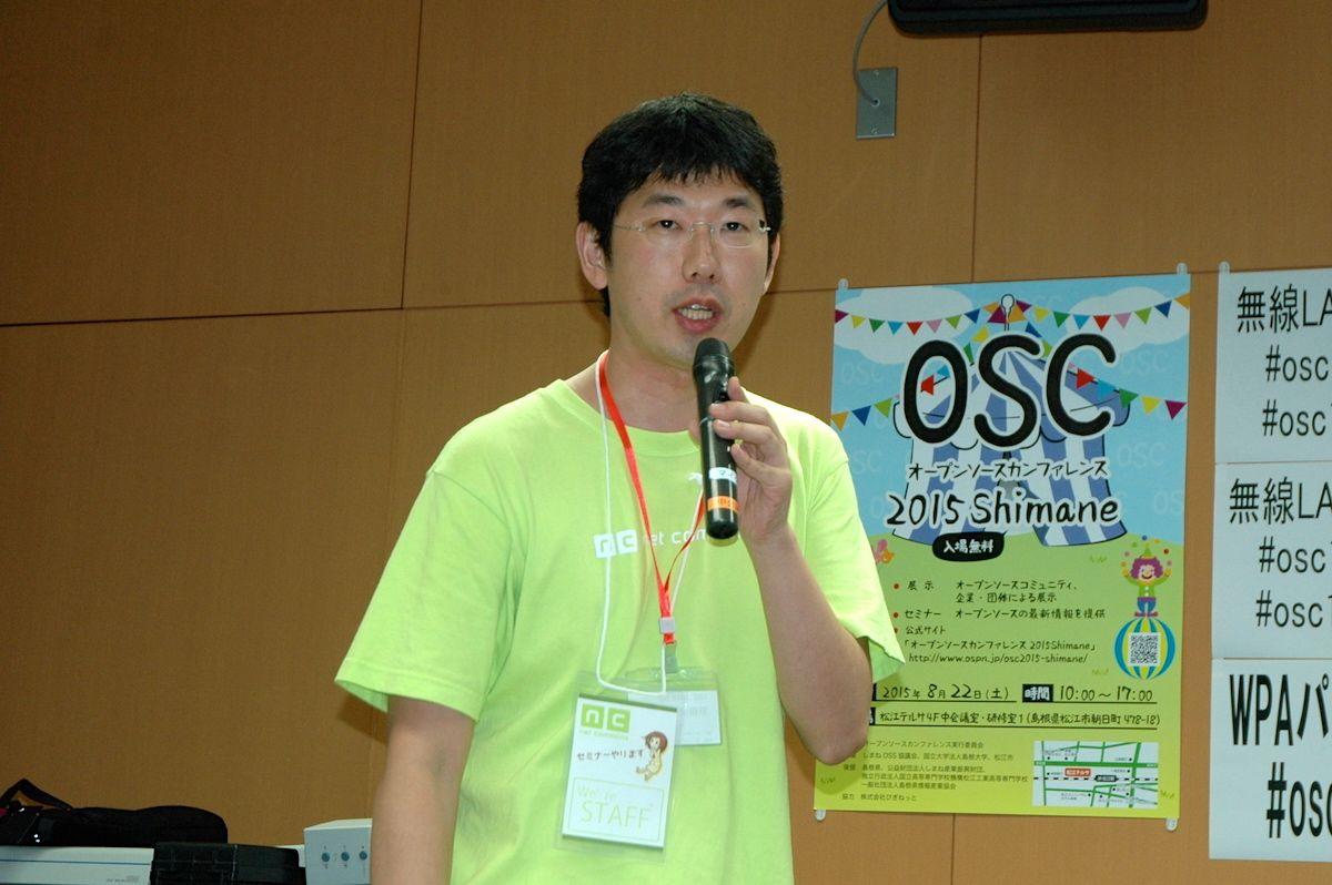 株式会社オープンソース・ワークショップ・牟田口満さん