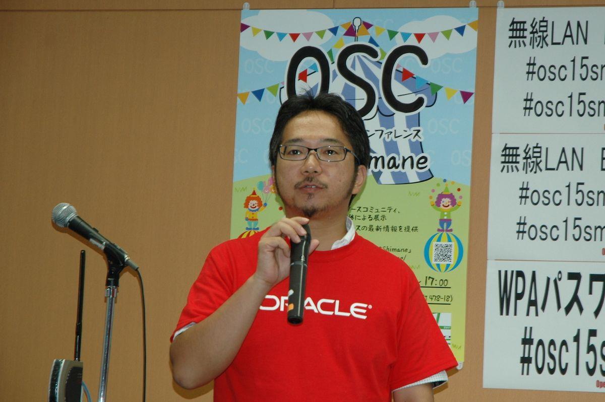 日本MySQLユーザ会(MyNA) ・かじやまりゅうすけさん