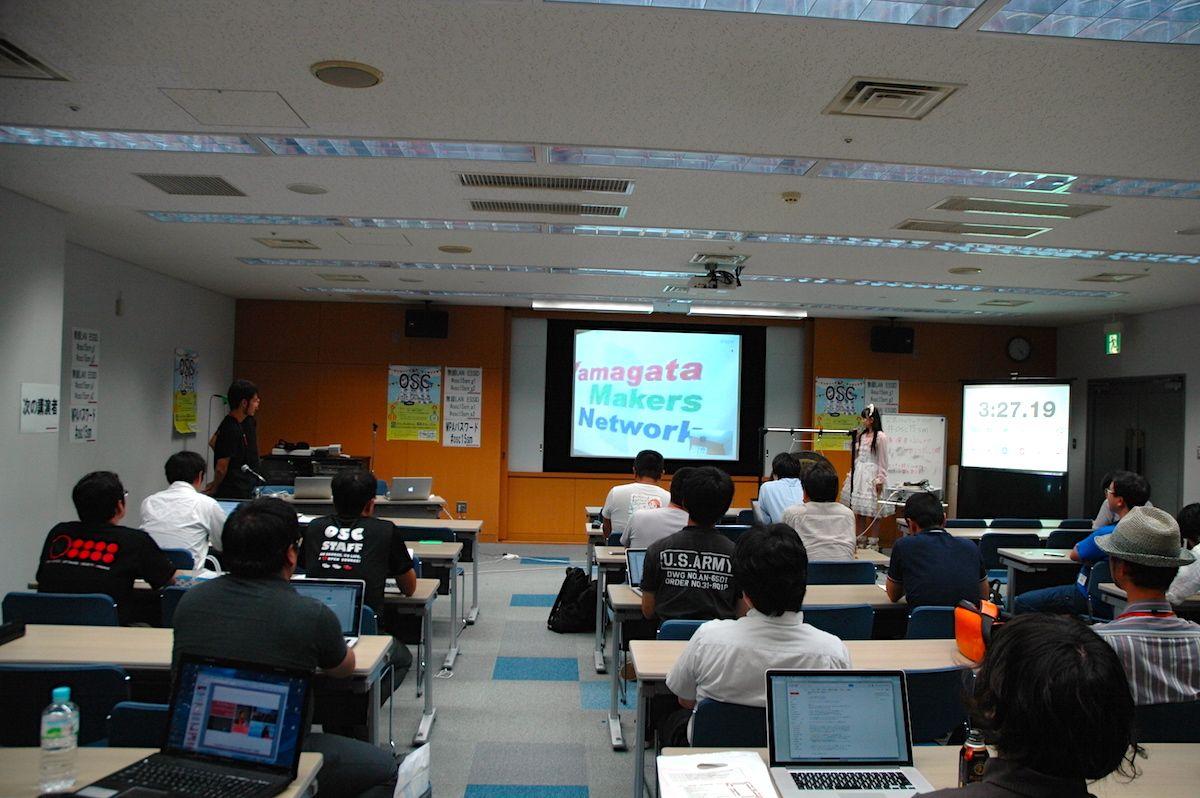 山形県教育センター・齋藤秀志さんの中継映像