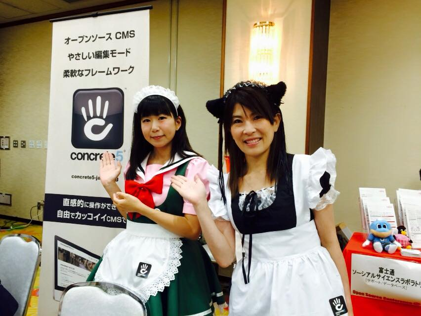 『広島でコンクリ』concrete5勉強会