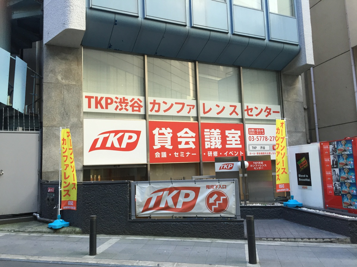 会場入口TKP