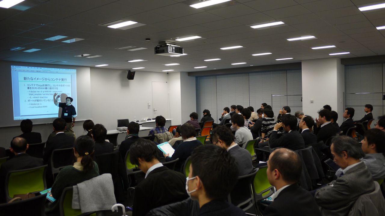 日本仮想化技術さんのセミナーの様子