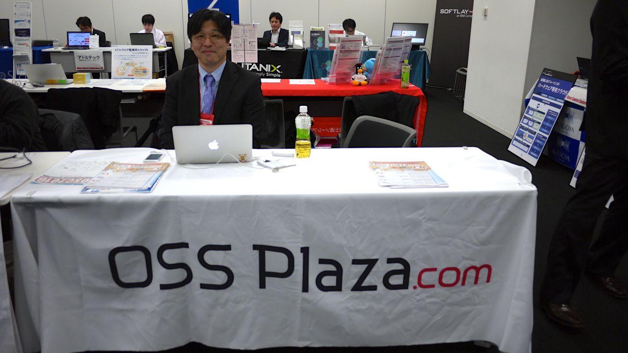 OSS Plaza.com
