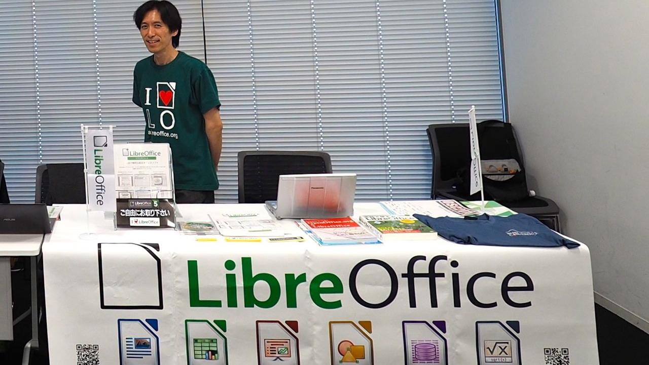 LibreOffice日本語チーム
