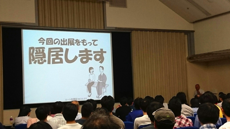 受賞者プレゼンテーション:山下さんの発表