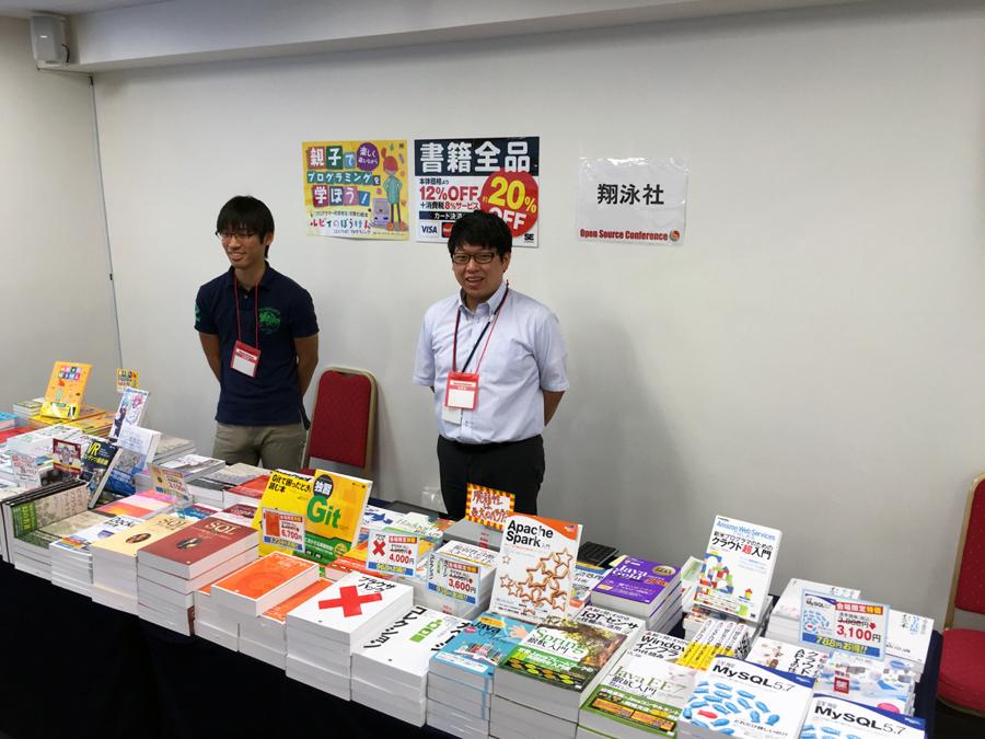 書籍販売ー翔泳社