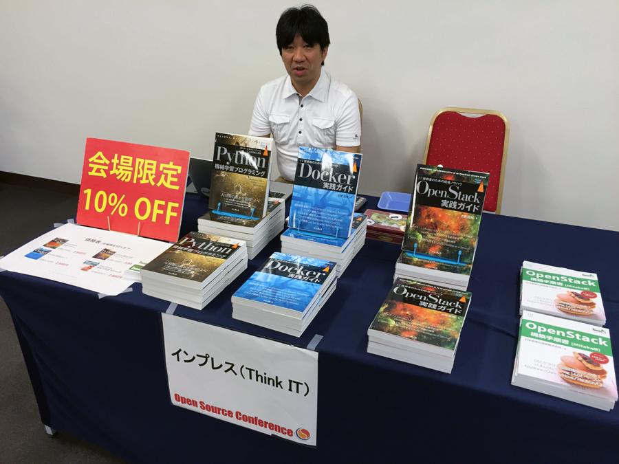 書籍販売ーインプレス