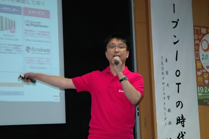 横田 真俊さん