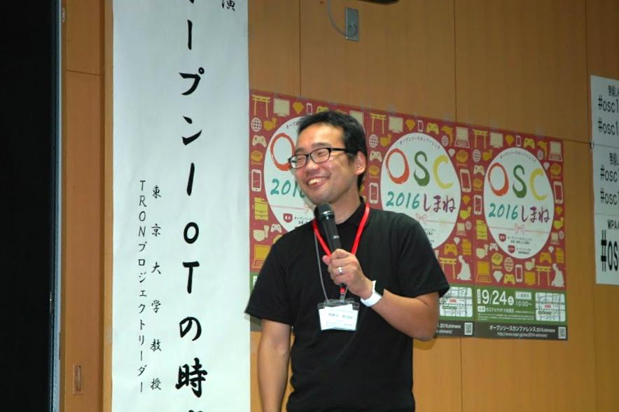 きむらしのぶさん(OSC島根実行委員長)