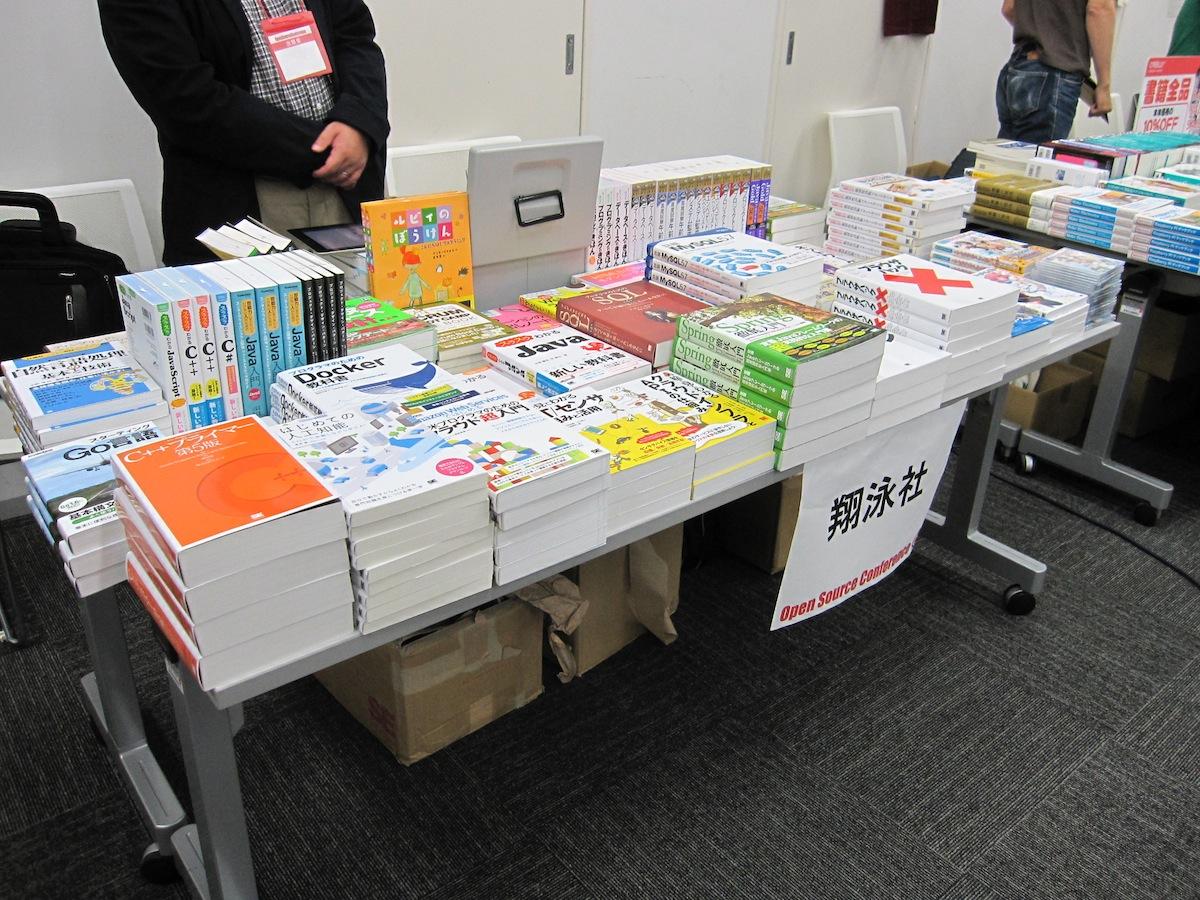 翔泳社の書籍販売