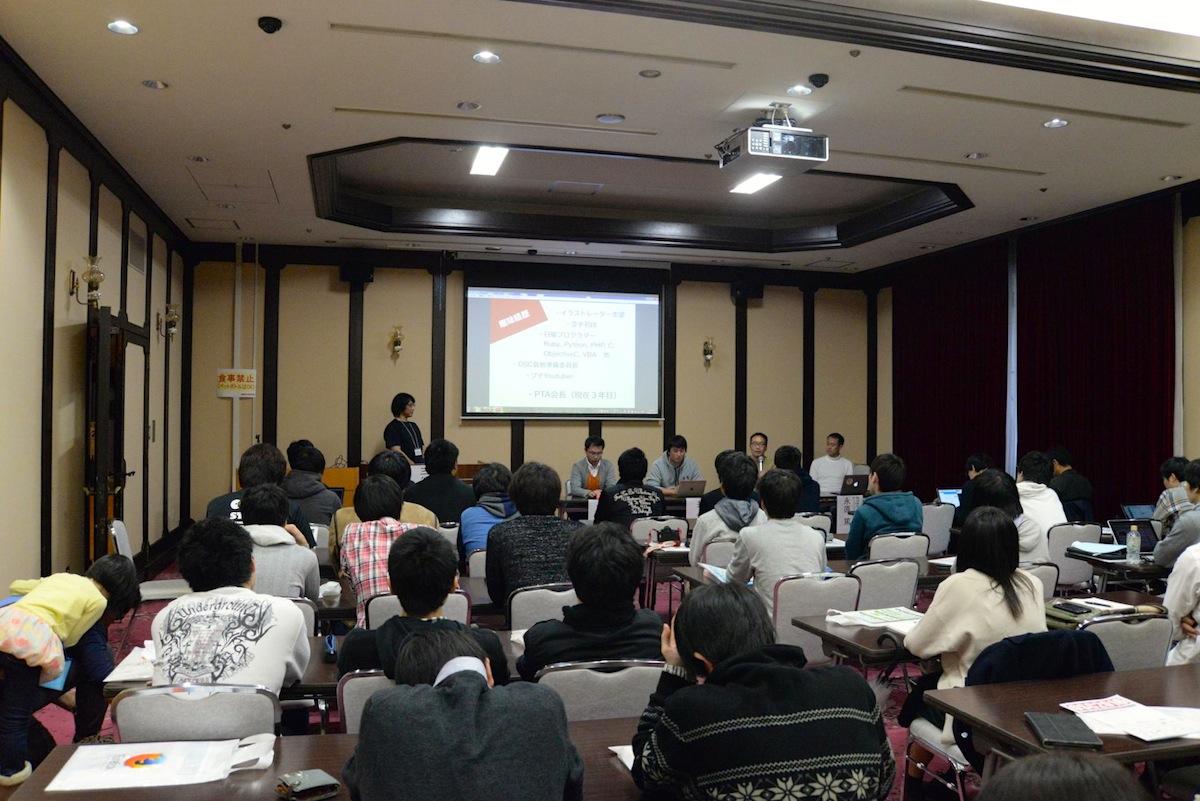 OSC広島の特別企画の様子
