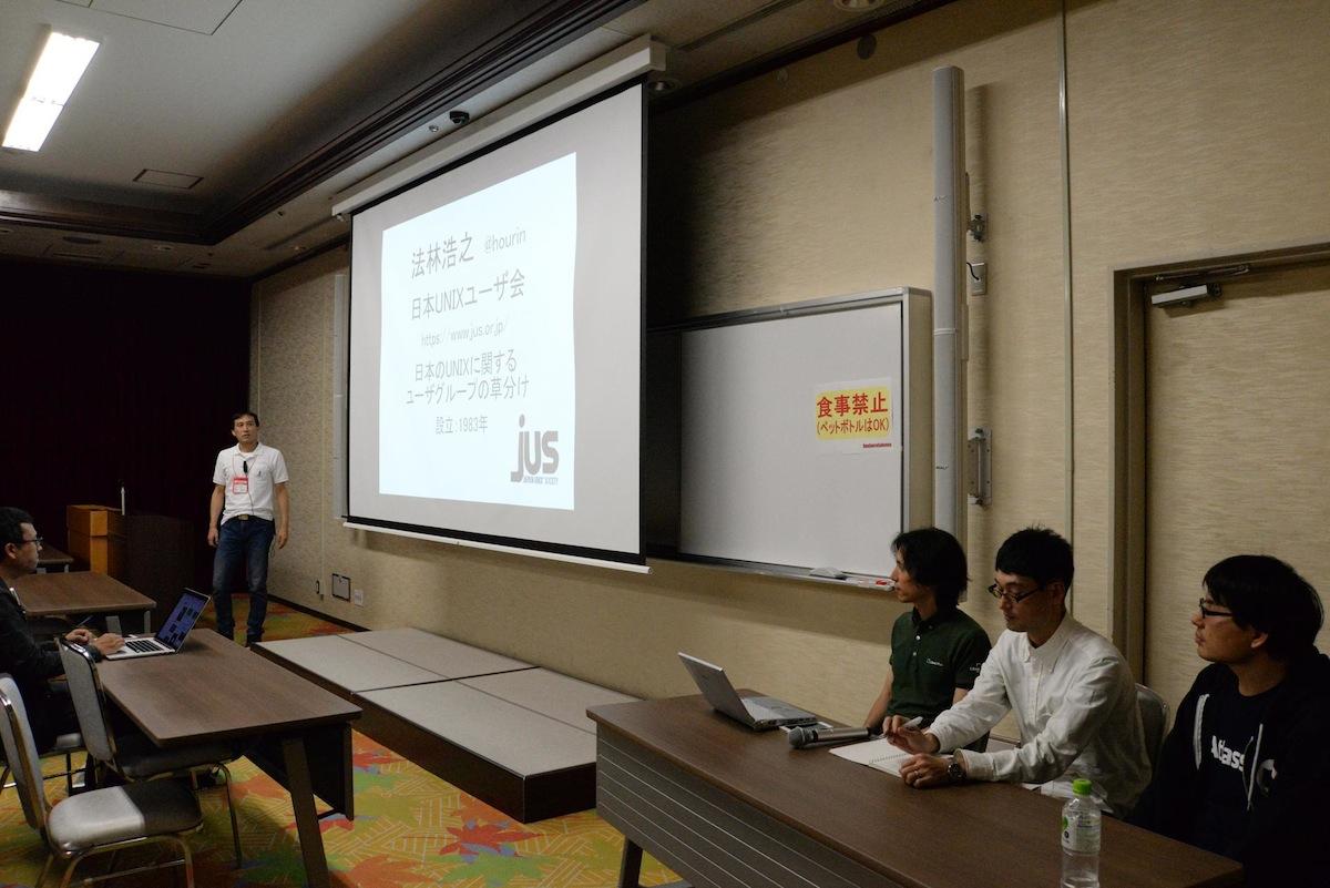 日本UNIXユーザ会のセミナーの様子